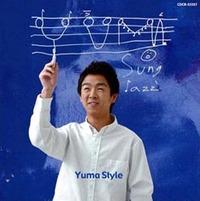 Yuma_1