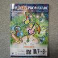 横濱ジャズプロムナード2006プログラム